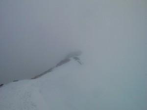 Richtung Gipfel wurde die Sicht ein bisserl sparsam.